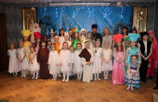 Рождественский праздник в Воскресной школе Тихвинского храма