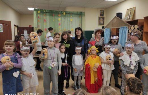 """Мероприятие в рамках областной акции """"Согреем детские сердца"""""""
