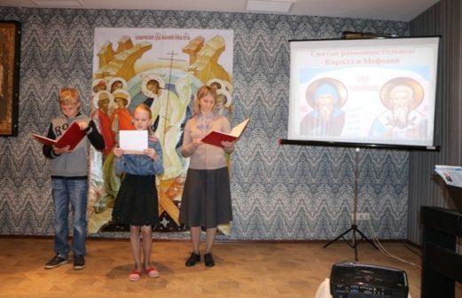 Мероприятие ко Дню славянской письменности и культуры