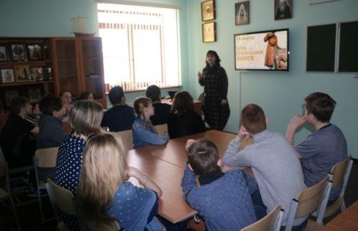 День православной книги в воскресной школе Тихвинского храма