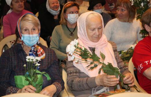 День пожилого человека в Воскресной школе